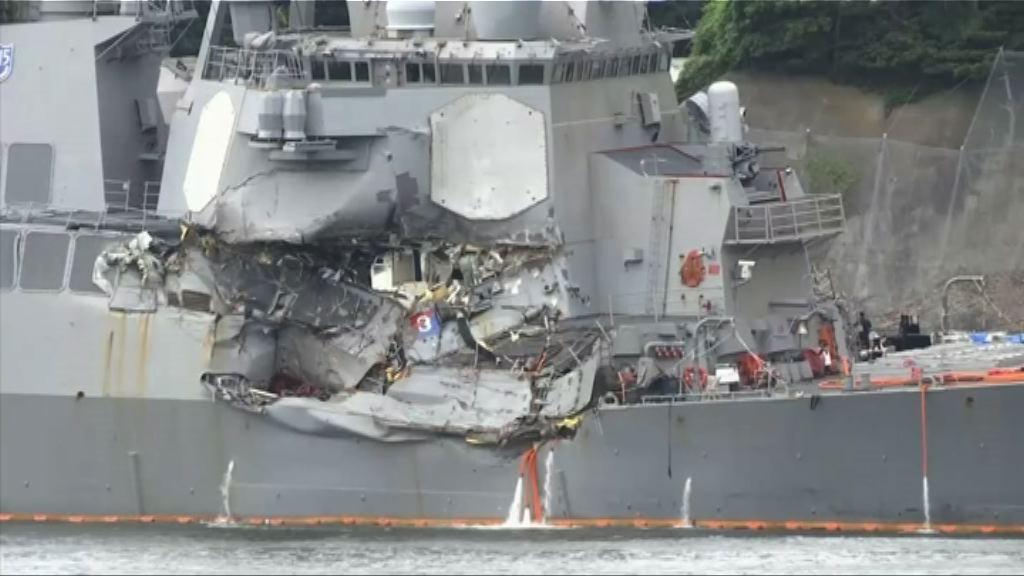 美軍指麥凱恩號撞船事故能避免