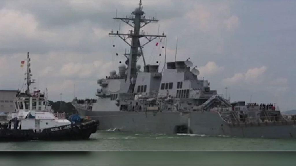 麥凱恩號十名失蹤船員遺體尋獲