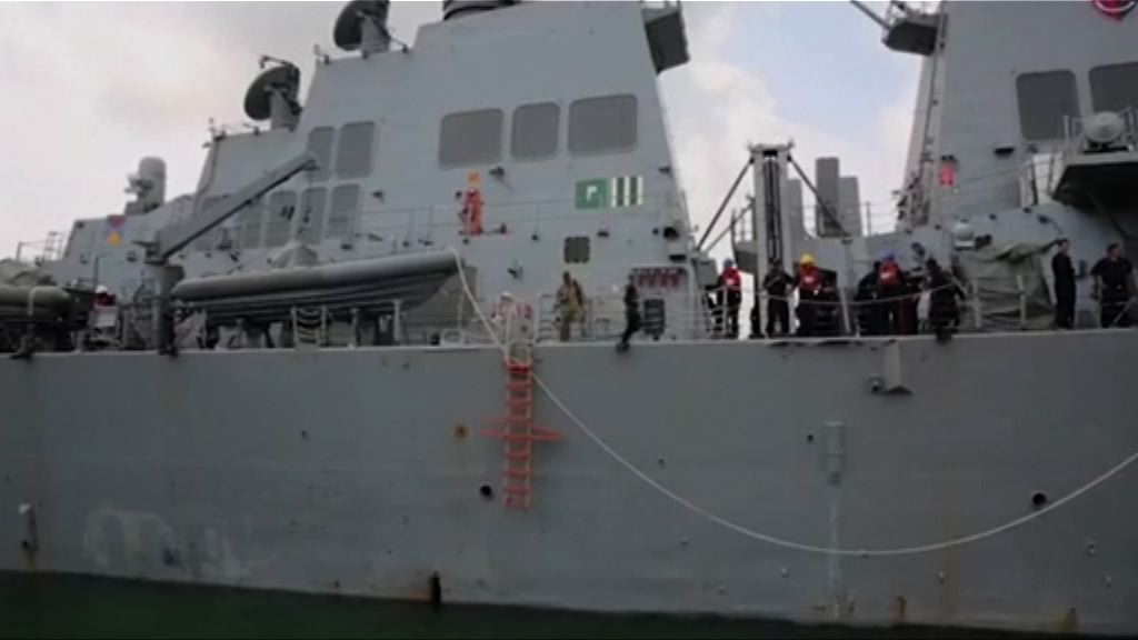 麥凱恩號撞船一具遺體身分獲確認