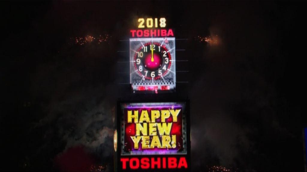 美國紐約時代廣場迎新年