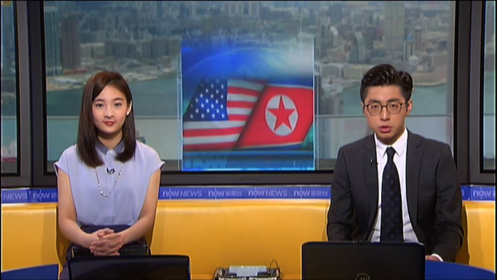 白宮宣布美朝峰會於新加坡聖淘沙一酒店舉行