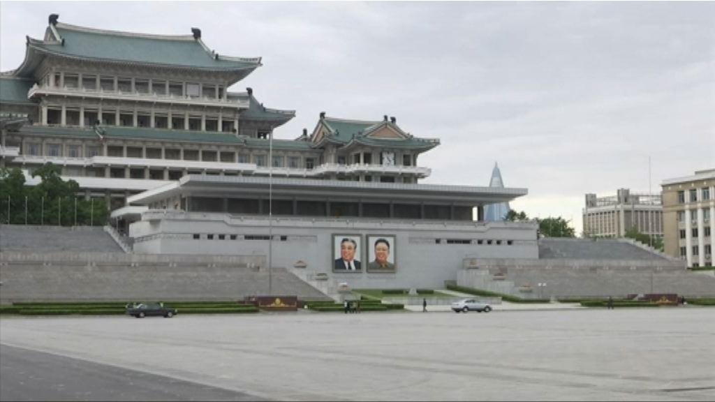 國務院擬禁美國公民赴北韓
