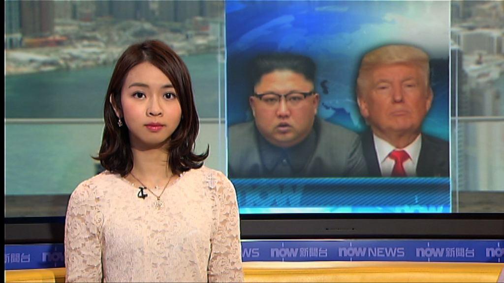 特朗普:冀與金正恩會談能達成無核化協議