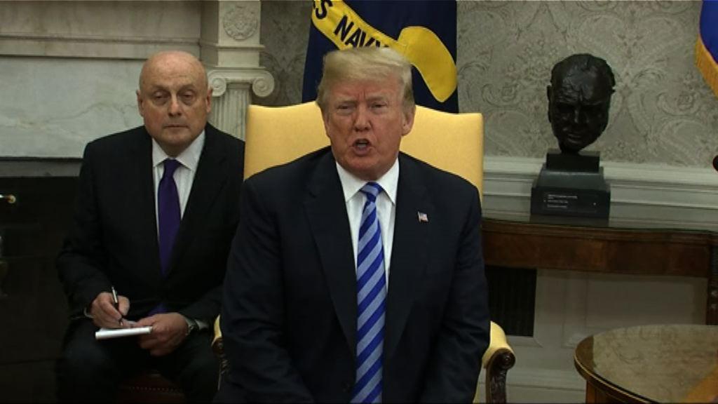 特朗普:未收到通知北韓取消峰會