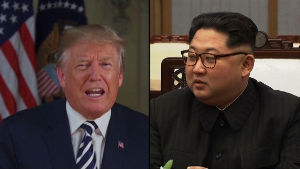 特朗普證實美代表抵北韓討論美朝峰會