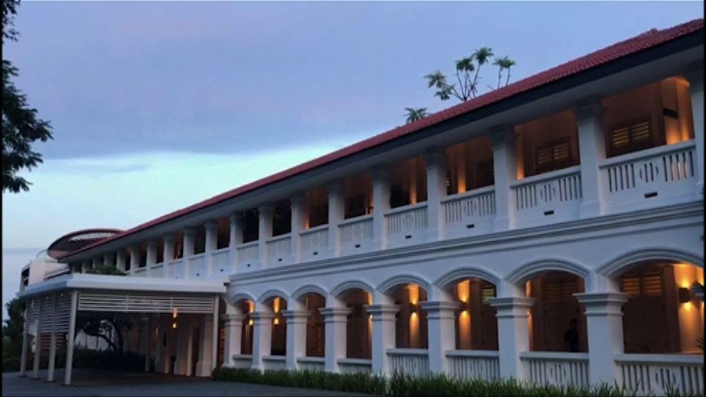 美朝峰會定於新加坡嘉佩樂酒店舉行