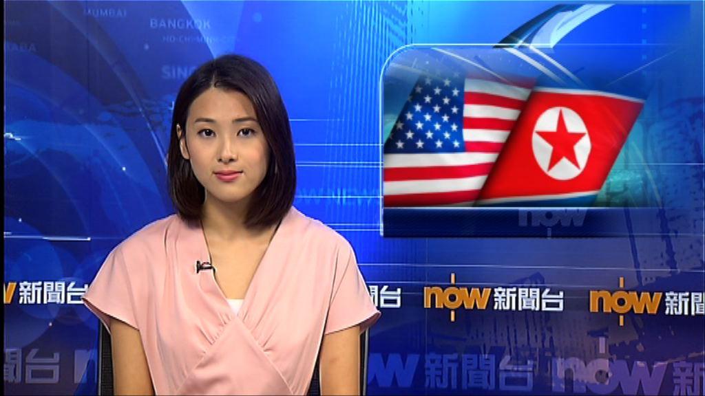 美國指北韓未採必要措施實現無核化