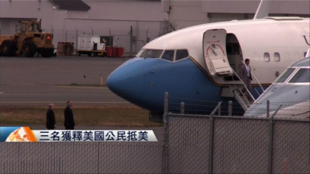 北韓釋放三名美國公民 特朗普將親自接機