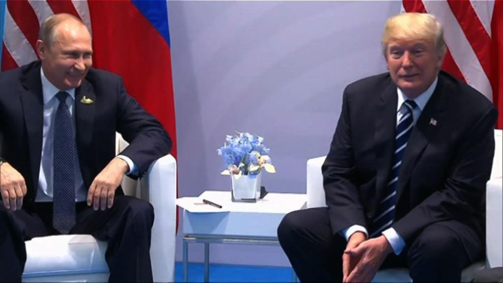 特朗普批俄於制裁北韓上拖後腿