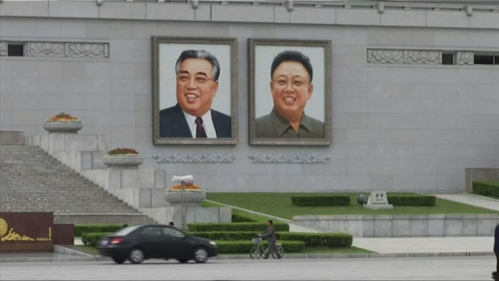 針對北韓 美制裁多間中俄公司