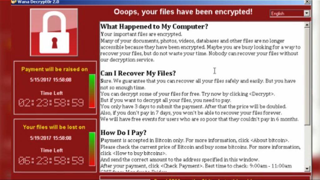 美國指摘北韓發動WannaCry攻擊