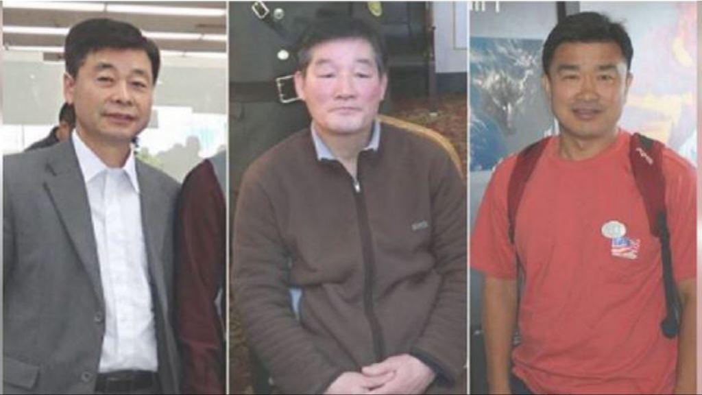消息指北韓或釋放三名在囚美國公民