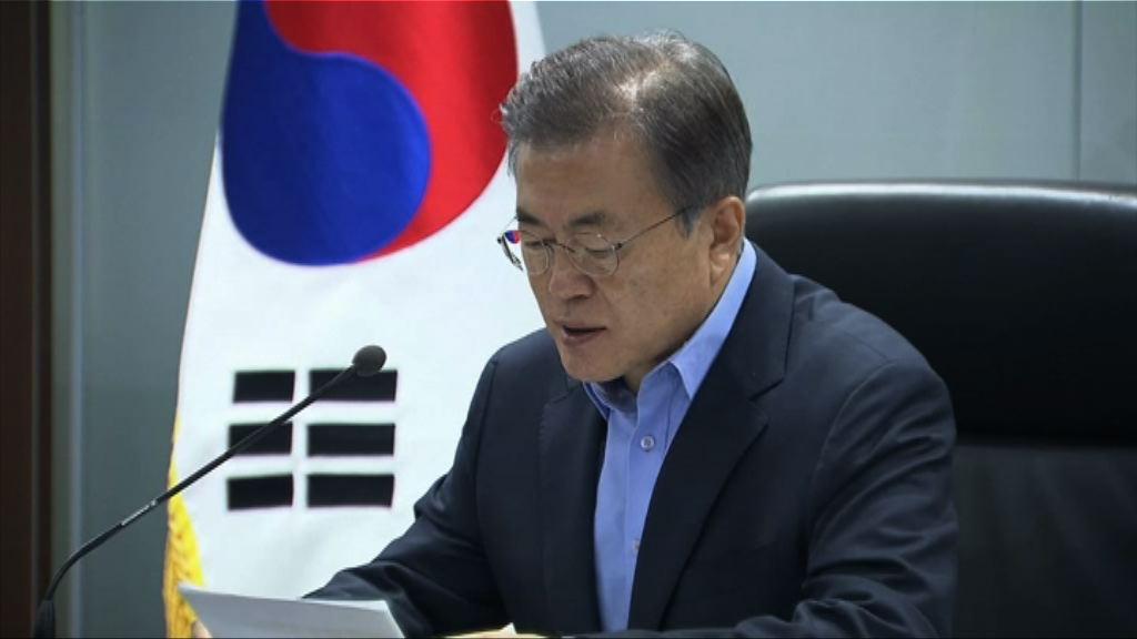 南韓期望美朝峰會有助促進朝鮮半島和平