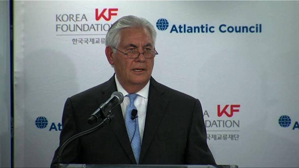 蒂勒森:準備好在沒前設下跟北韓對話