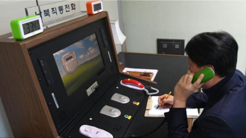 南北韓再就周二會談通電話磋商