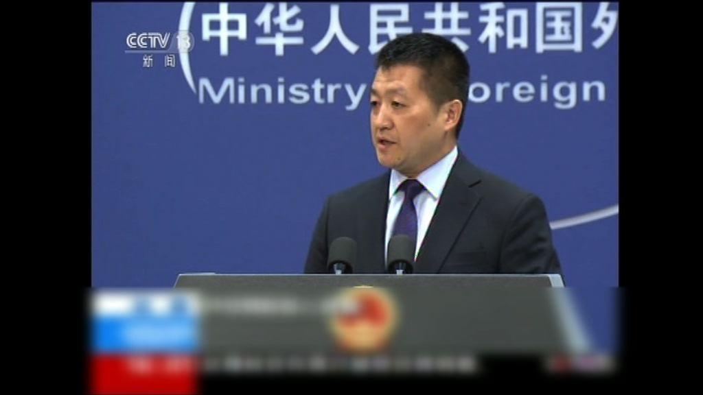 中國外交部促美朝雙方保持耐性