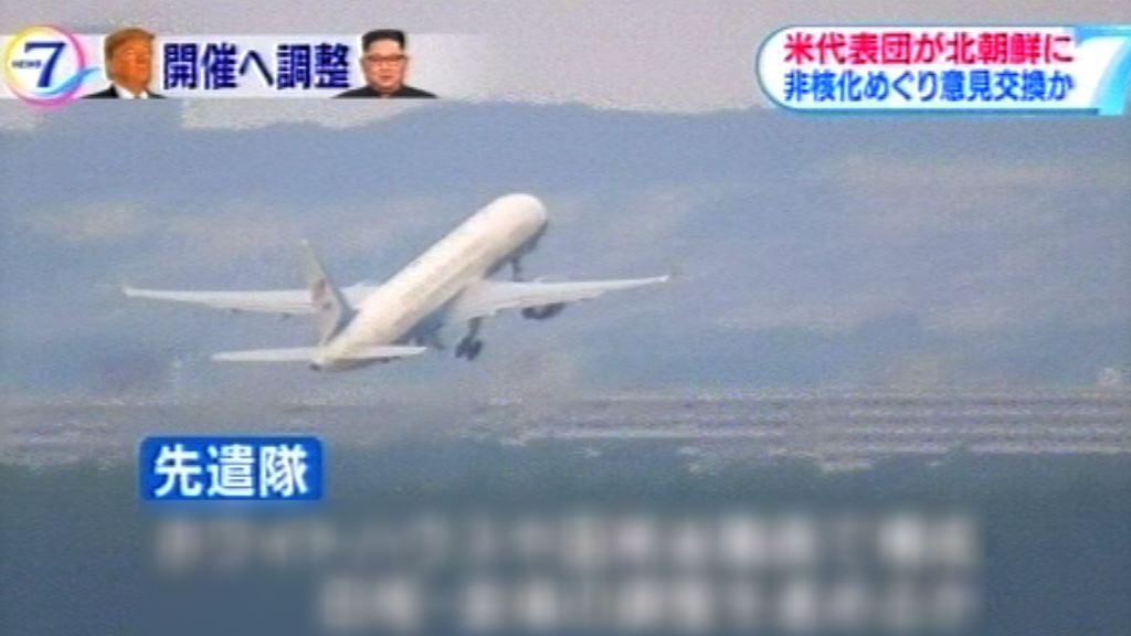 美朝官員在新加坡及北韓會面
