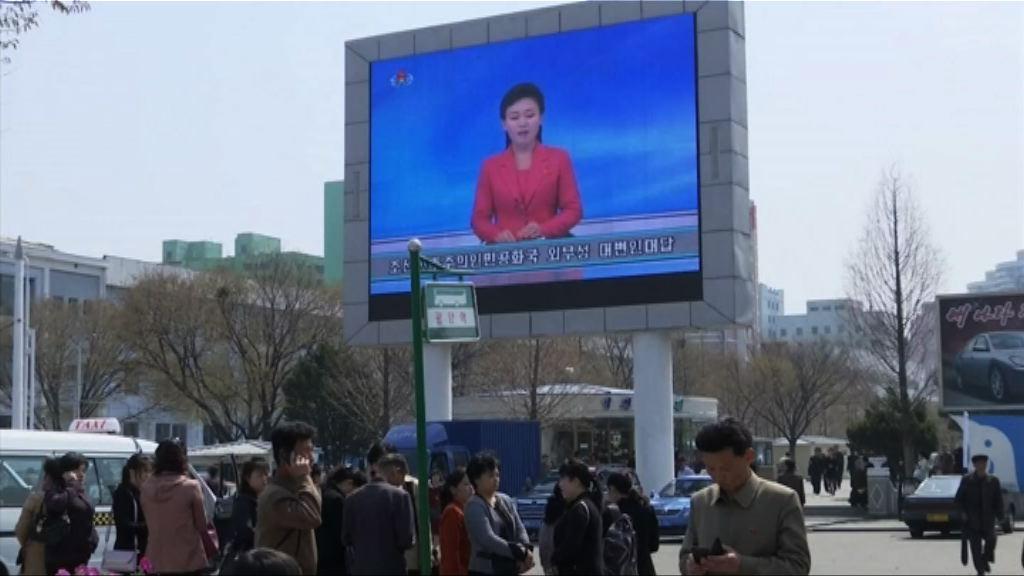 北韓威脅以核武攻擊美國本土