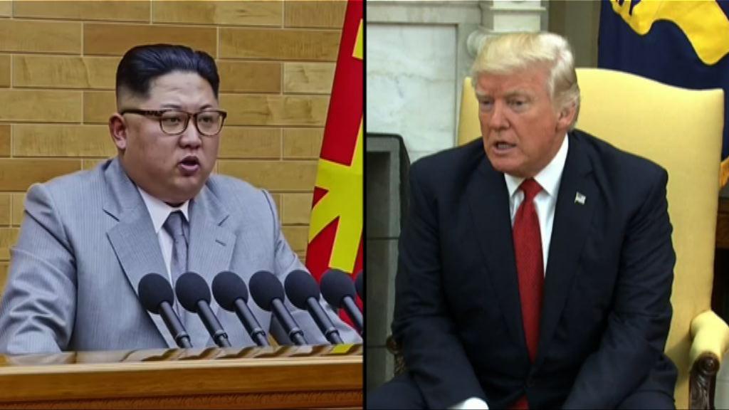特朗普同意晤金正恩 南韓表示歡迎