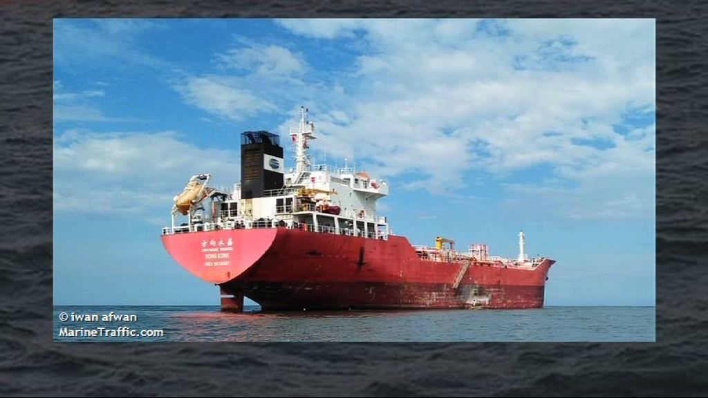 掛香港旗貨船涉向北韓轉運石油
