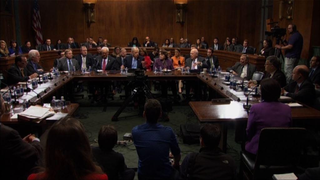 美共和黨於國會財委會強行通過內閣人選