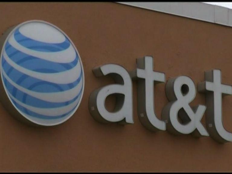 AT&T涉助國安局監控互聯網