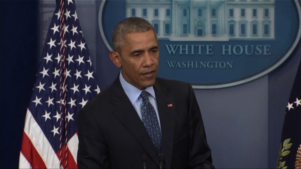 奧巴馬強調減免曼寧刑期適當