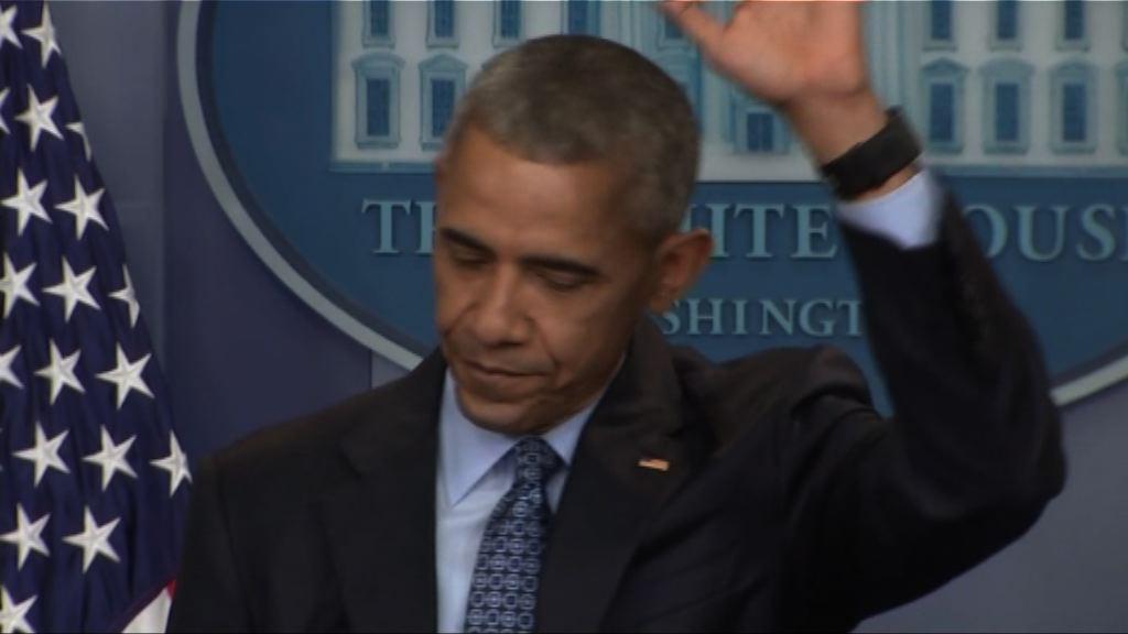 奧巴馬於最後記者會讚揚記者工作
