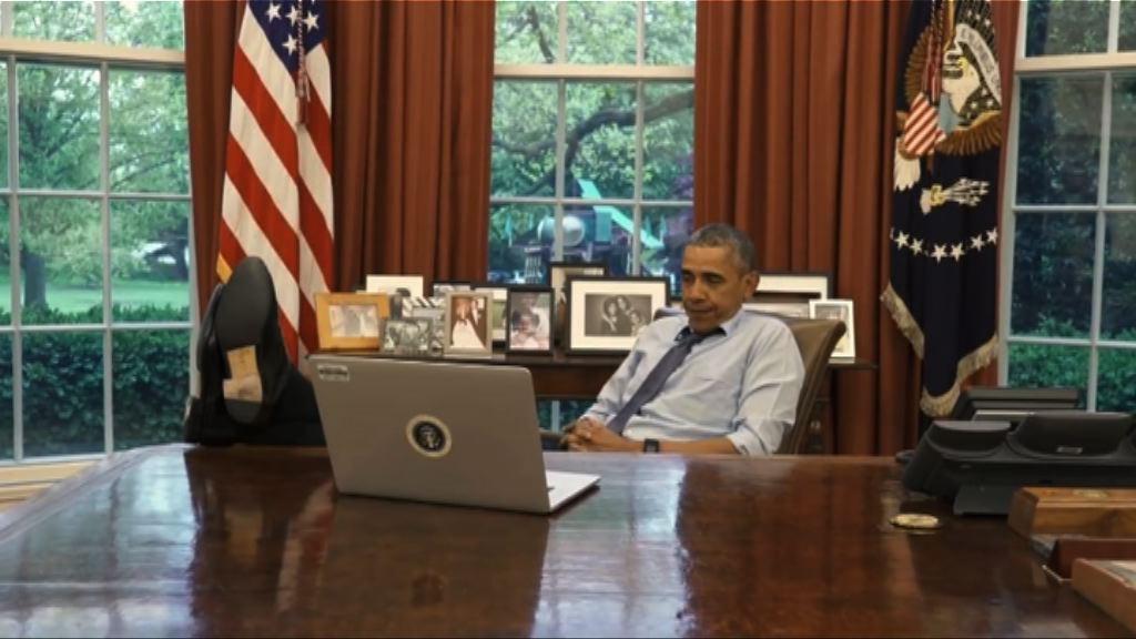 奧巴馬任期最後一日為囚犯減刑