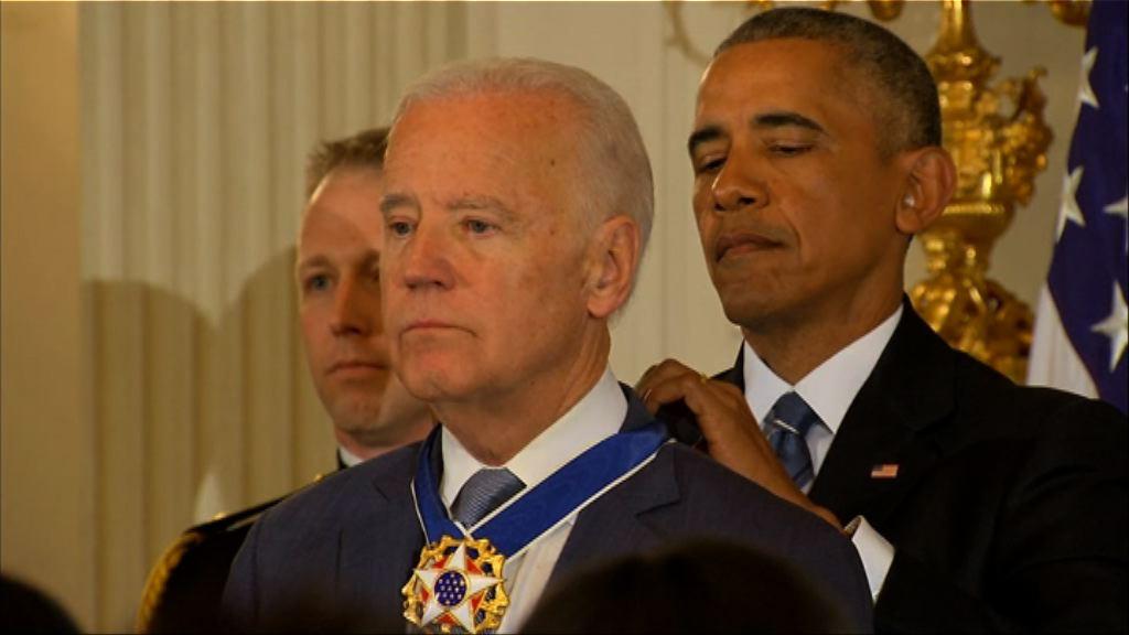 拜登卸任前獲頒總統自由勳章