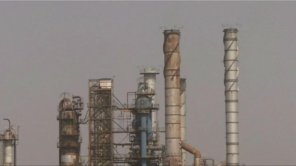 特朗普周二公布伊朗核協議決定 油價回落