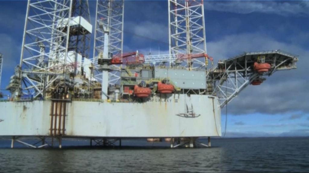 北海輸油管關閉 油價結束2連跌