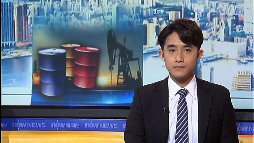 主要產油國減產協議或延長 油價升約2%