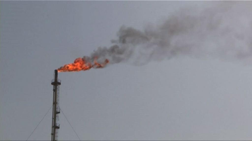 國際油價回落