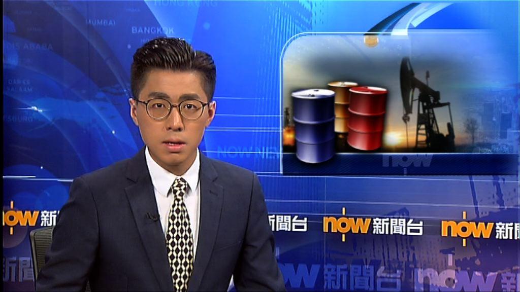 國際油價連升2天 升逾3%