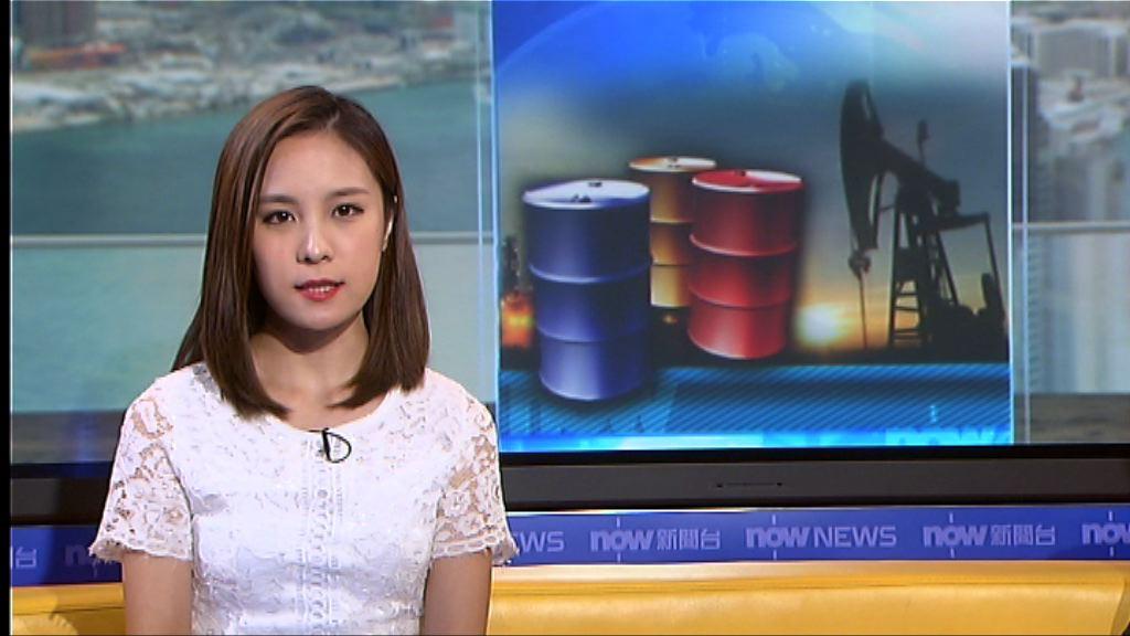 觀望OPEC會議結果 油價3連跌