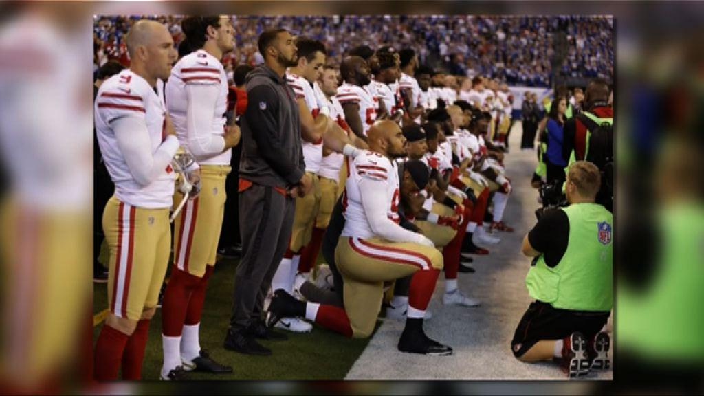 彭斯指摘美式足球員不尊重國歌