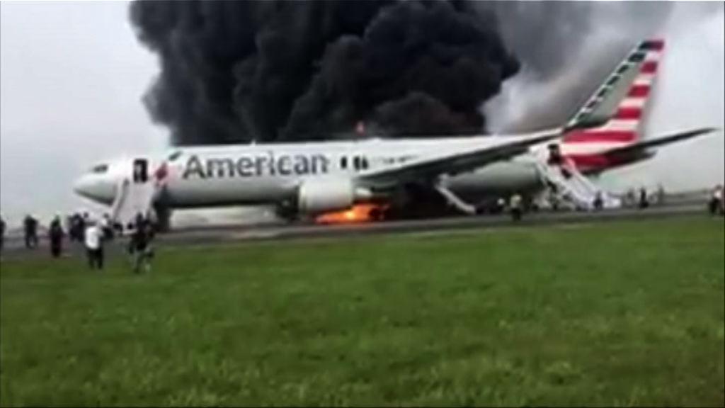 客機芝加哥機場起飛前爆胎起火
