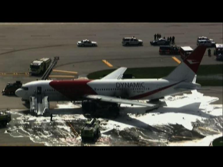 美國一客機起飛前引擎起火15人傷