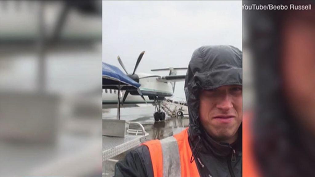 美國有地勤人員進入停機坪偷走飛機