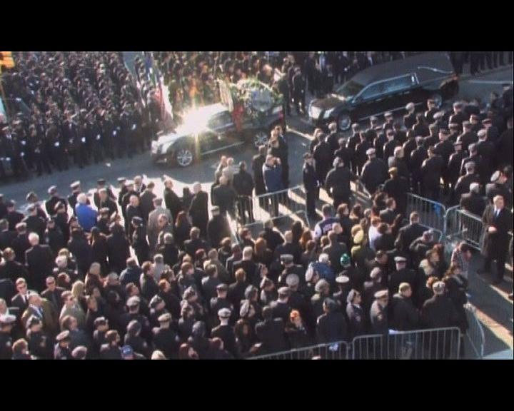紐約殉職警員拉莫斯舉行喪禮