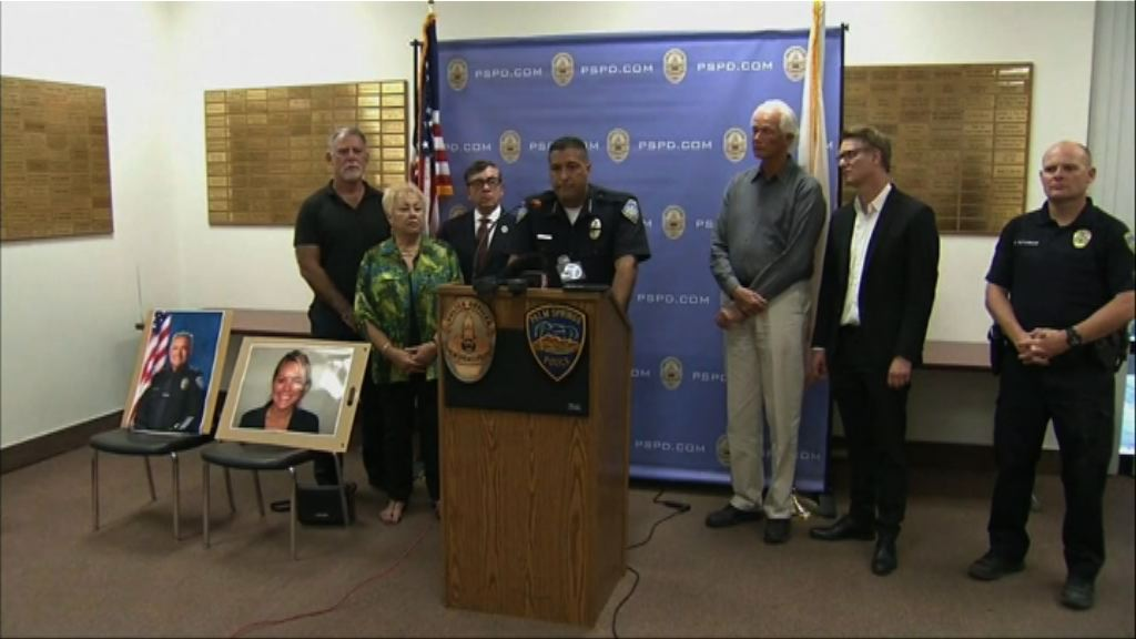 美警員調查期間遇襲兩死一傷