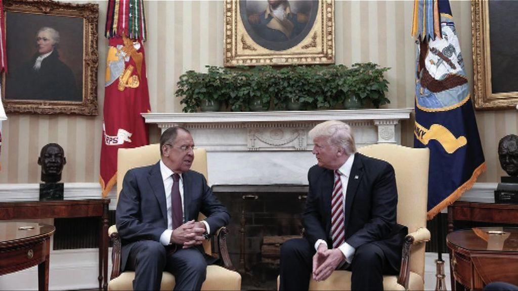 特朗普見俄外長謝絕美媒採訪