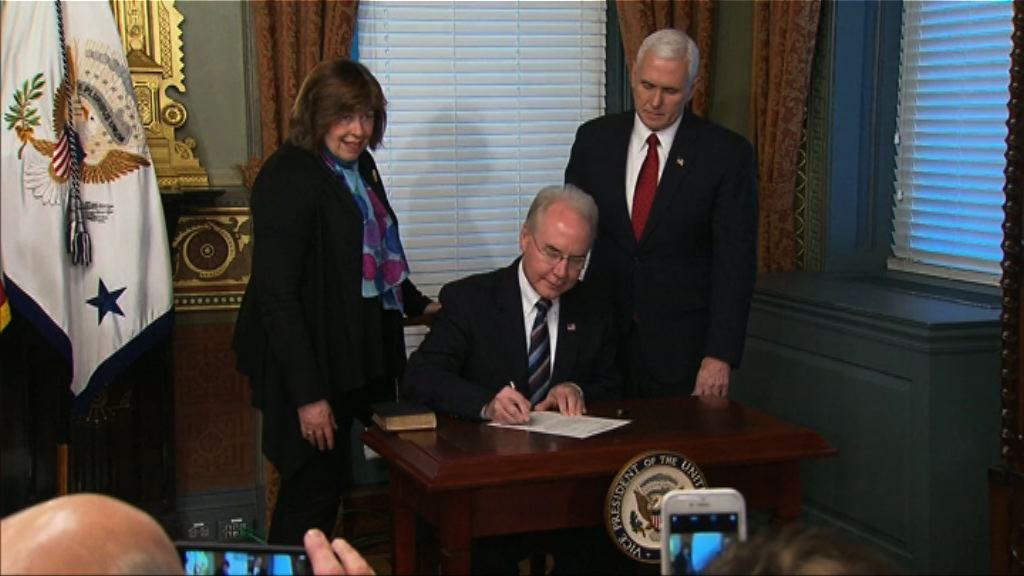 美新任衛生部長普萊斯宣誓就職