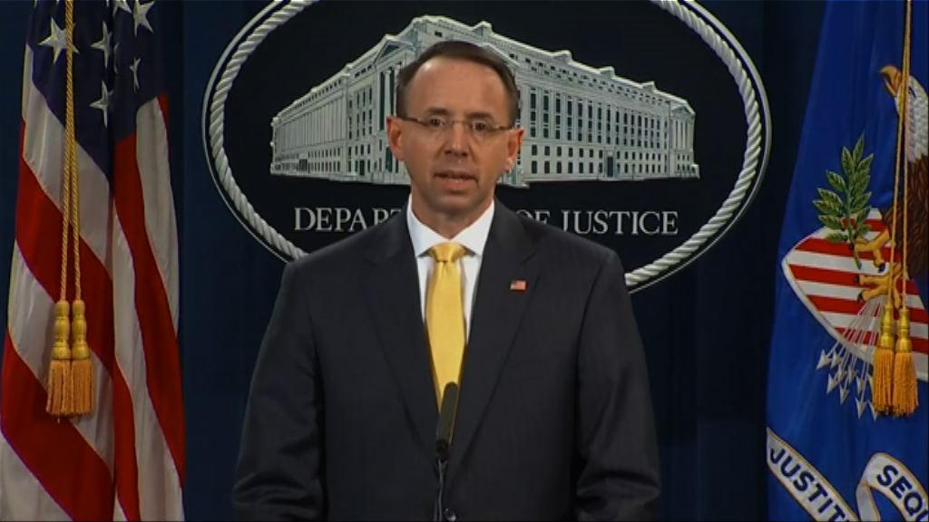 美國通俄調查起訴16俄羅斯人及公司