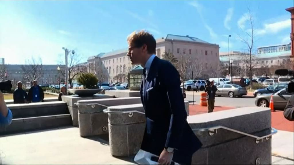 通俄門 米勒起訴一律師作假證供