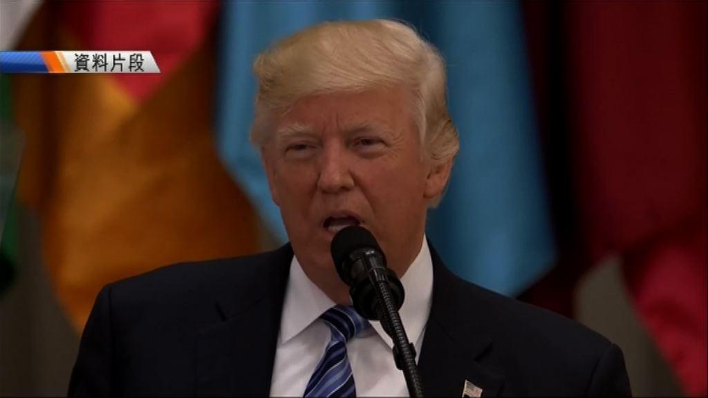 白宮指特朗普願就通俄門調查宣誓作供
