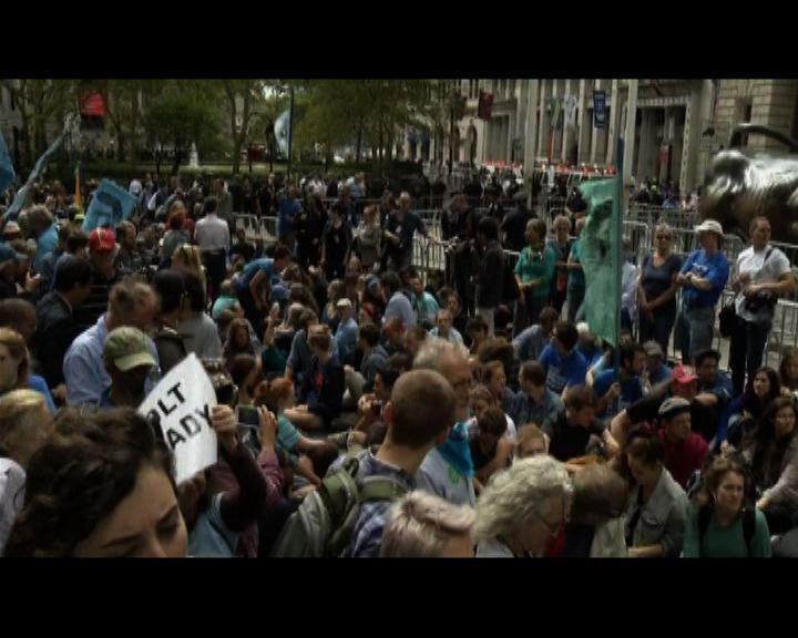 華爾街有示威抗議企業破壞環境