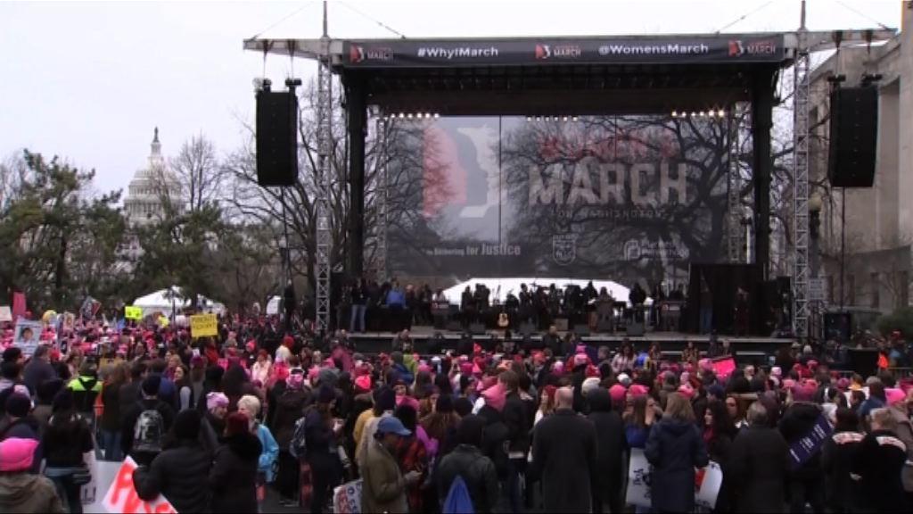 特朗普就職翌日華盛頓再有示威