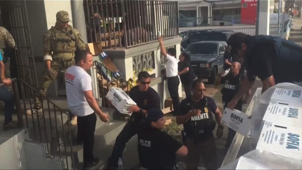 波多黎各風災過後救援工作進度緩慢